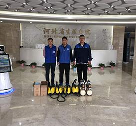 绿创环保集团河北省生殖医院