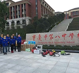 绿创环保集团重庆第八中学